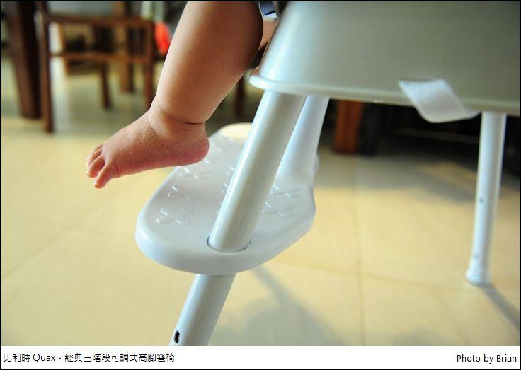 quax餐椅