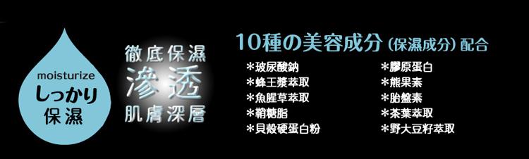 日本毛穴潔淨凍膜