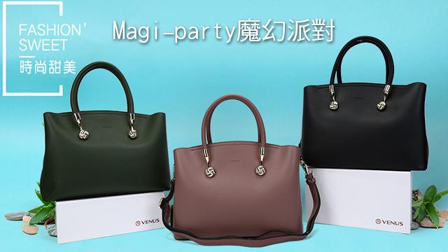 ◇MGPY◇魔幻派對~2018最新款時尚包