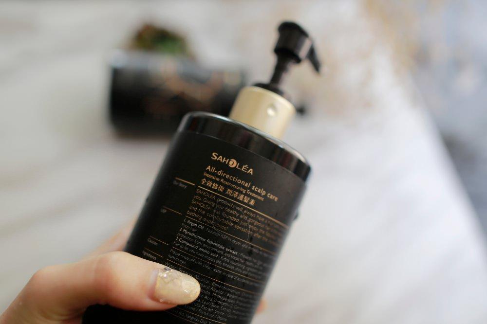 頭皮淨化,頭皮洗髮推薦,Saholea森歐黎漾,SAHOLEA全效修護潤澤護髮素,SAHOLEA頂級頭皮養護,