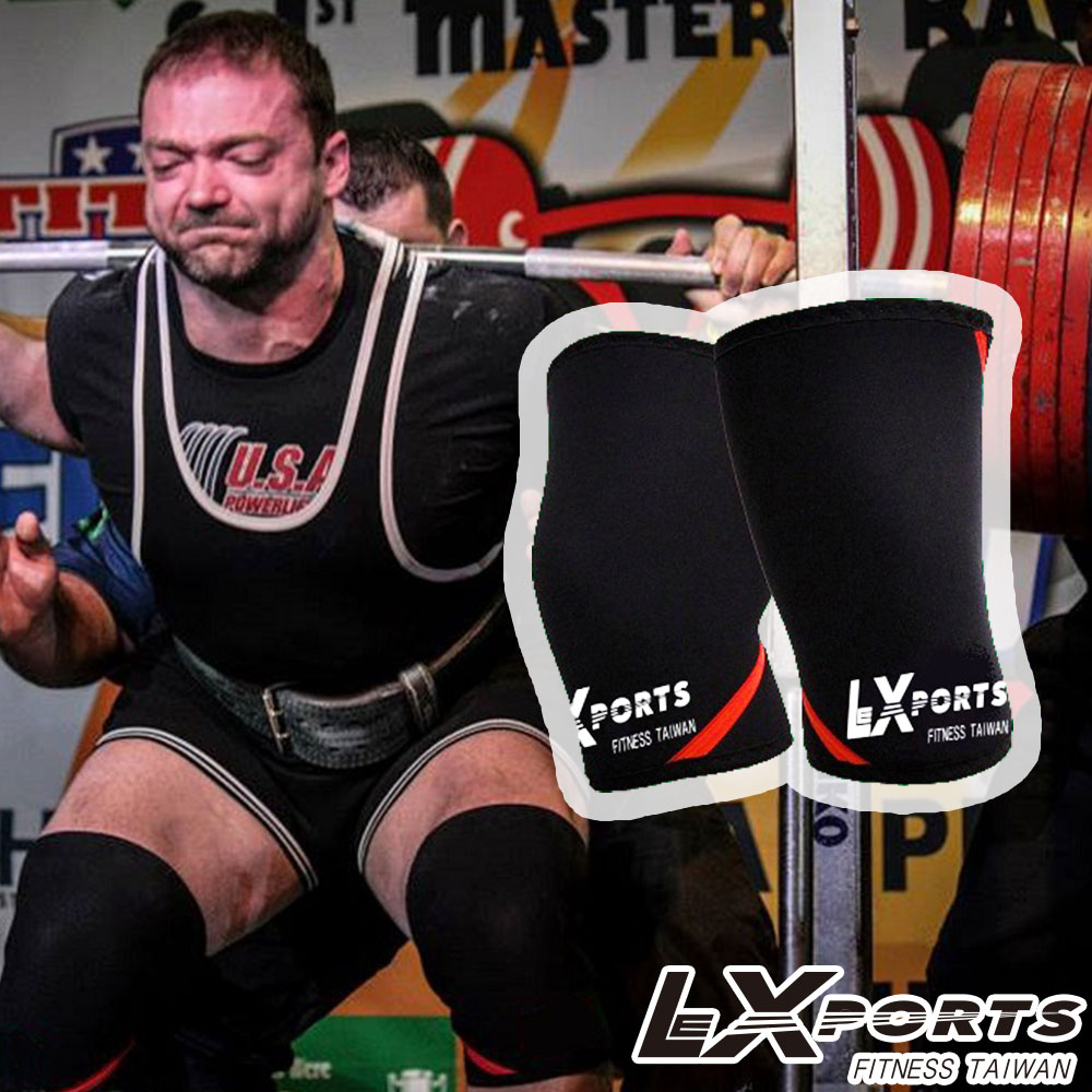 重量訓練健身護膝