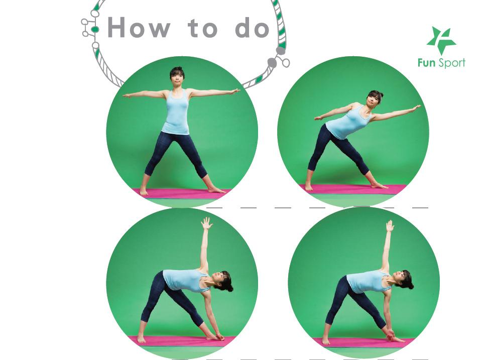 三角式常見的瑜珈練習體位