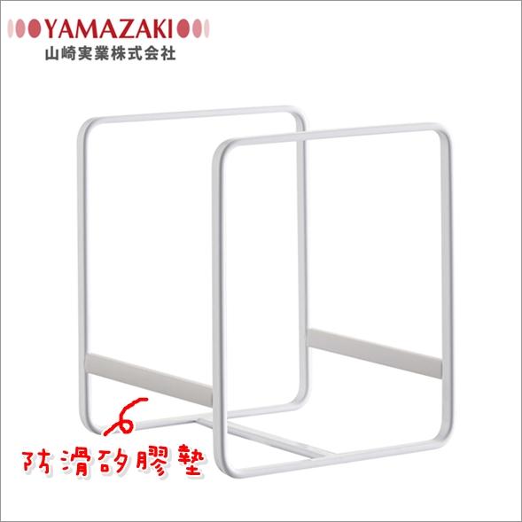 日本山崎YAMAZAKI,yamazaki,Yamazaki,框型盤架,盤子收納,盤子怎麼收才美,