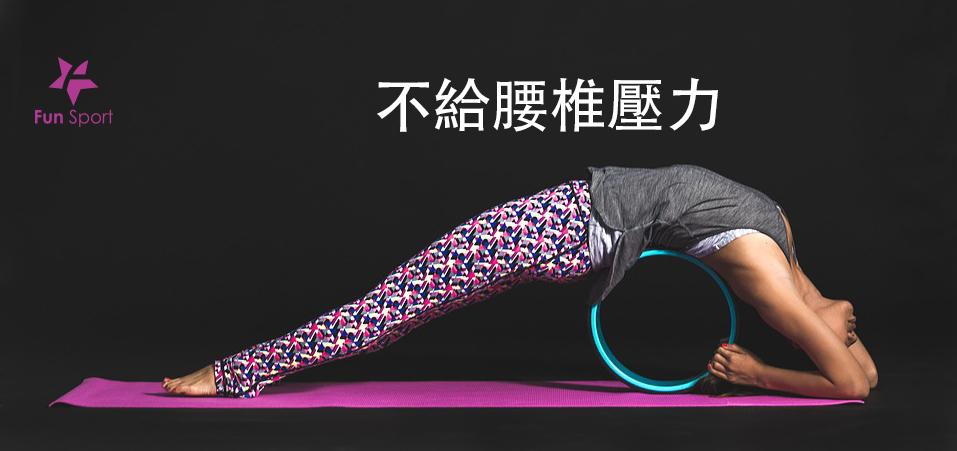 瑜珈輪放在下背後做後彎動作,可以舒緩腰部及下背的肌肉壓力,達到減少腰酸背痛的情形,故即使不是練習瑜珈,也有人買個瑜珈輪,就做這樣的動作來舒緩因為工作或是久站所形成的背部肌肉壓力!