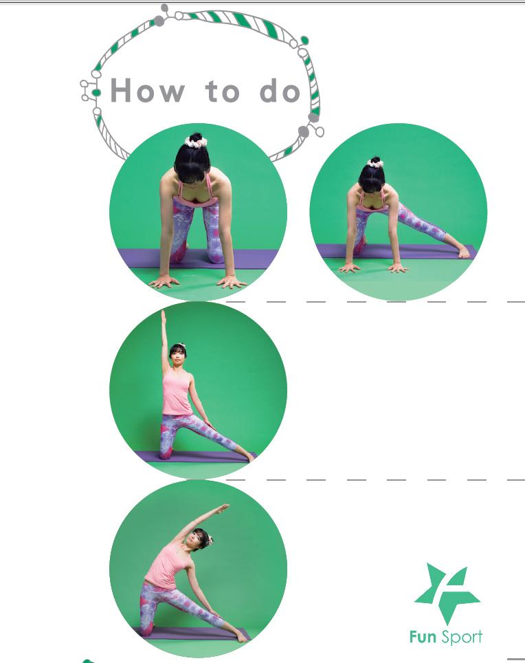 怎麼做? 門閂式瑜珈體位