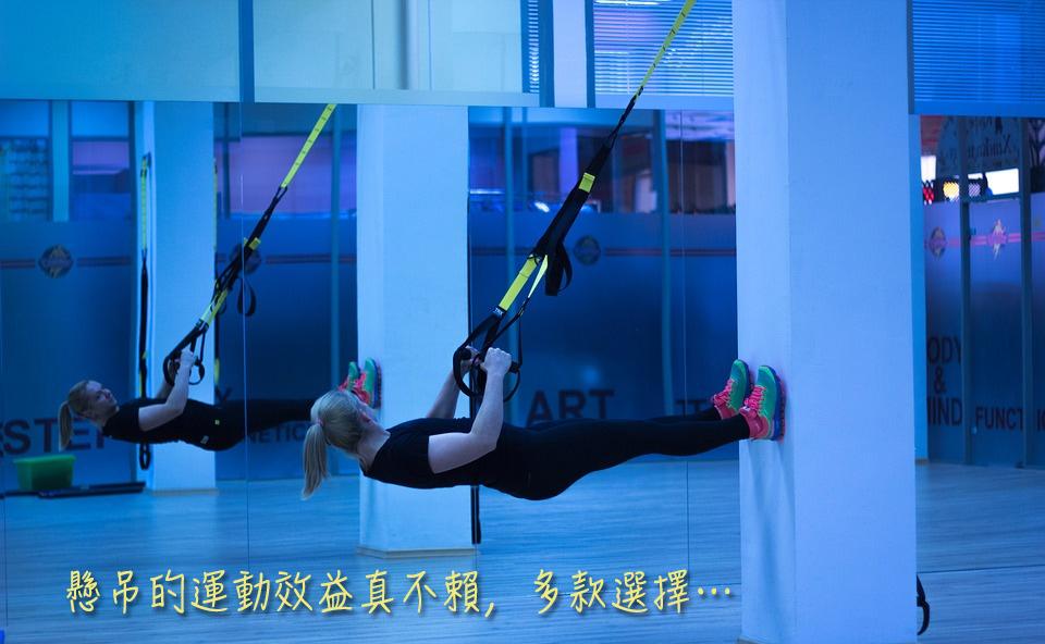 懸吊運動繩
