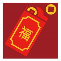 快來找找【金福氣】紅包袋!