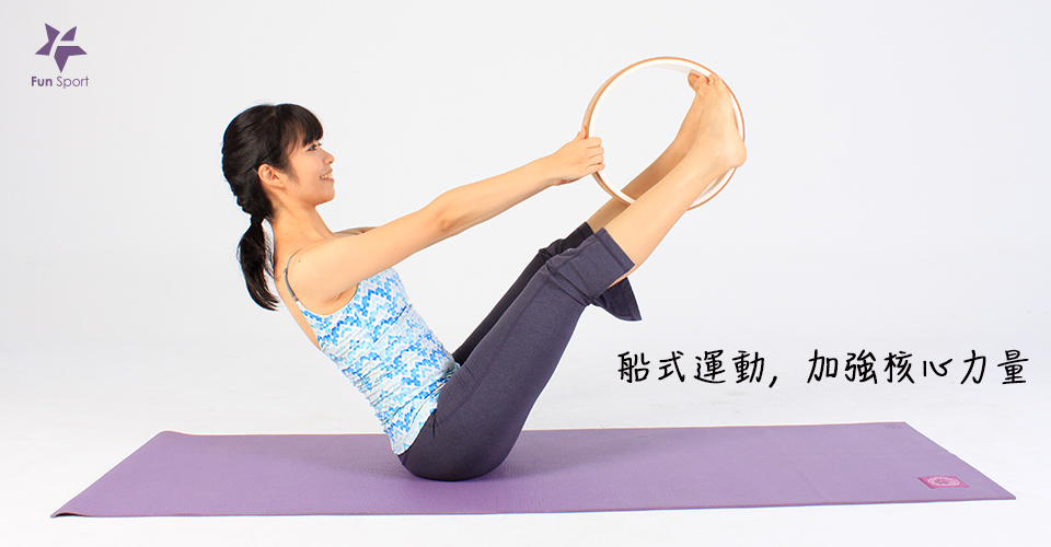 椅式瑜珈輔助瑜珈輪動作
