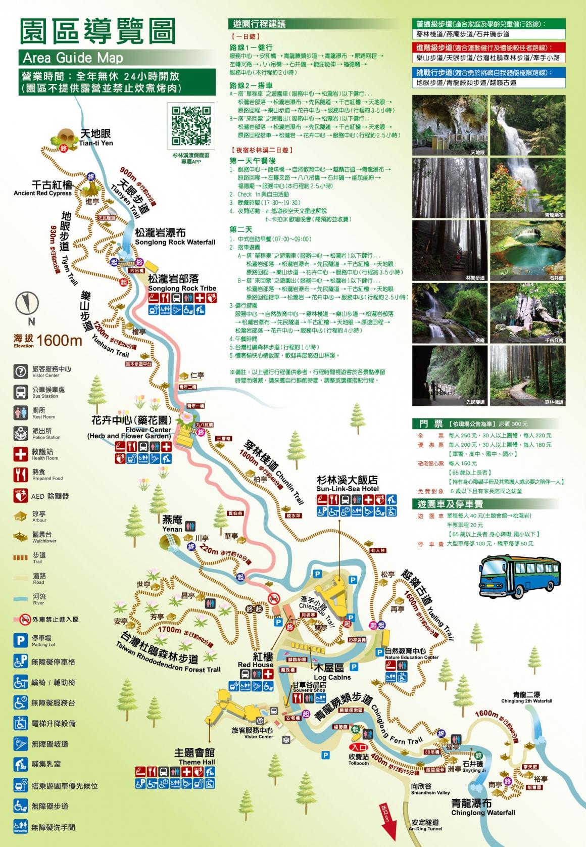 杉林溪地圖