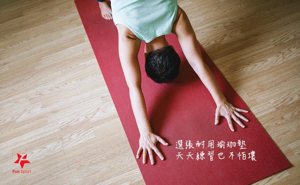 台製-環保耐用瑜珈墊