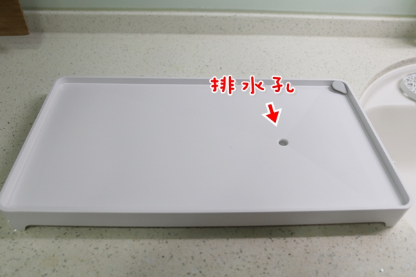 AQUA分拆式瀝水架,日本山崎推薦,日本山崎評價,