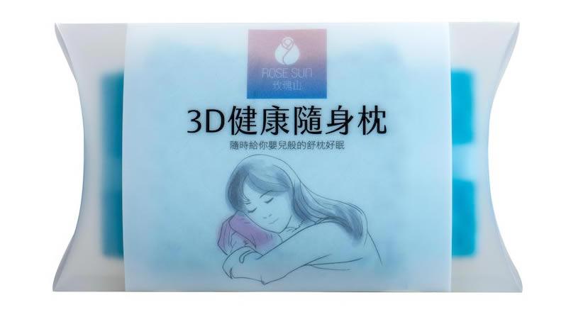 玫瑰山3D健康隨身枕 包裝正面