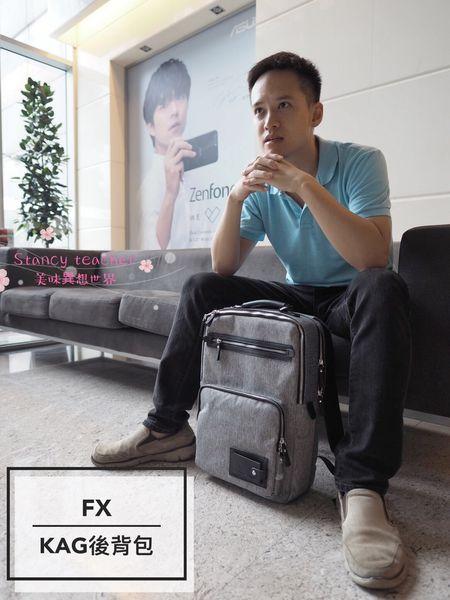 FX包包_180421_0003.jpg