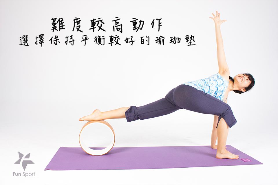 瑜珈墊厚度如何選擇?我們的經驗是…