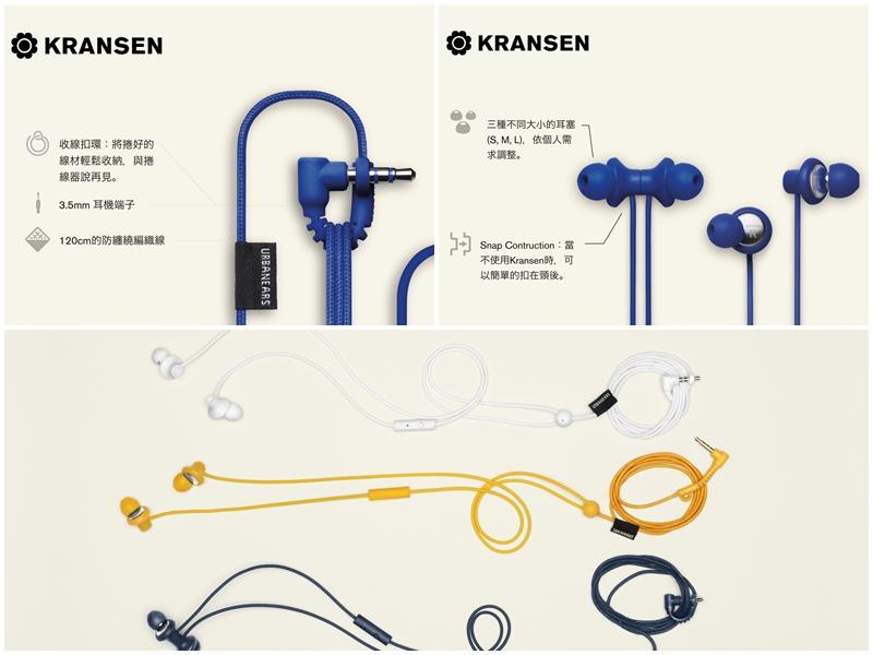 Urbanears headphones_kransen