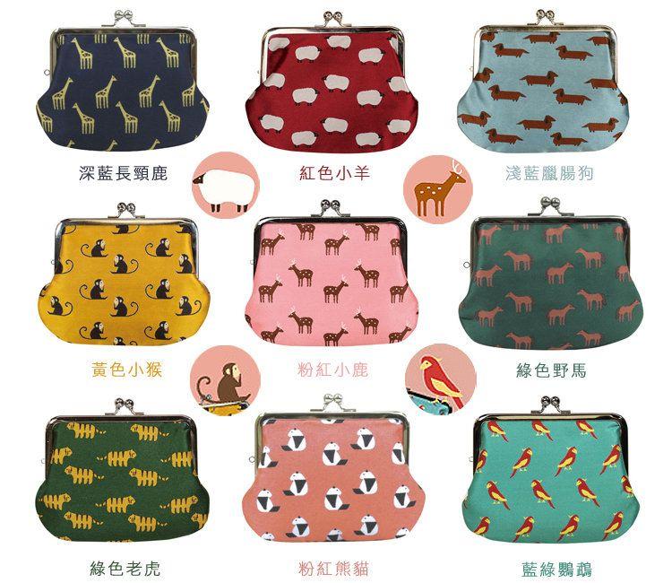 Souvenir 京都織布包 可愛動物圖樣