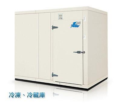 高效能急速冷凍庫