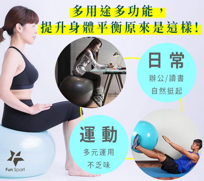 健身球還可以當椅子坐,只要坐著背自然會挺直,超級建議如此做的。