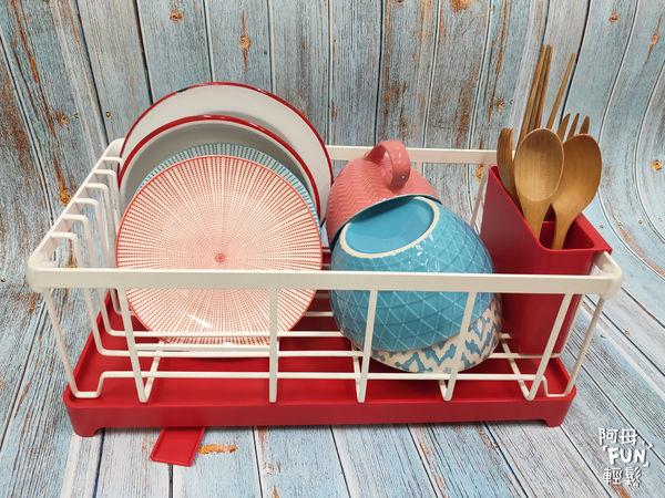 AQUA分拆式瀝水架(紅) 山崎生活美學 Yamazaki 廚房收納 瀝水架 易清洗 可拆式 通風快乾