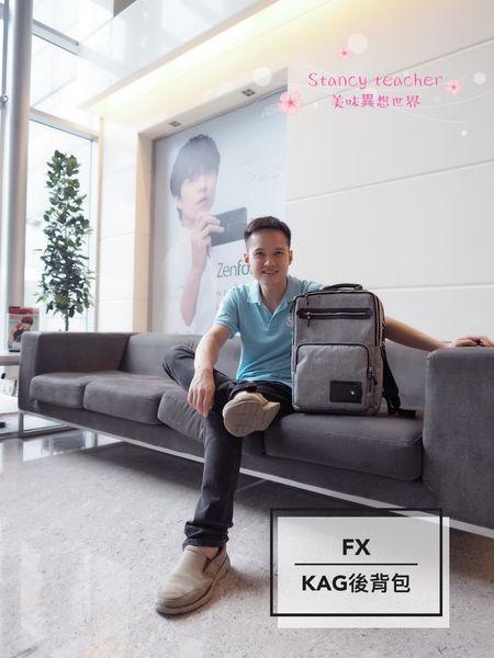 FX包包_180421_0019.jpg