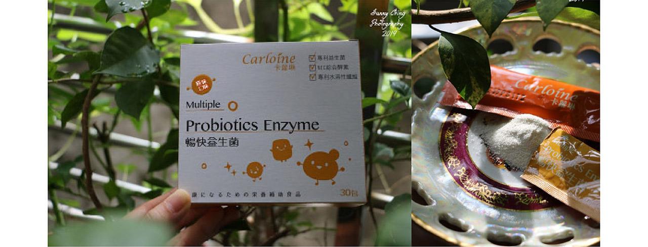 益生菌品牌
