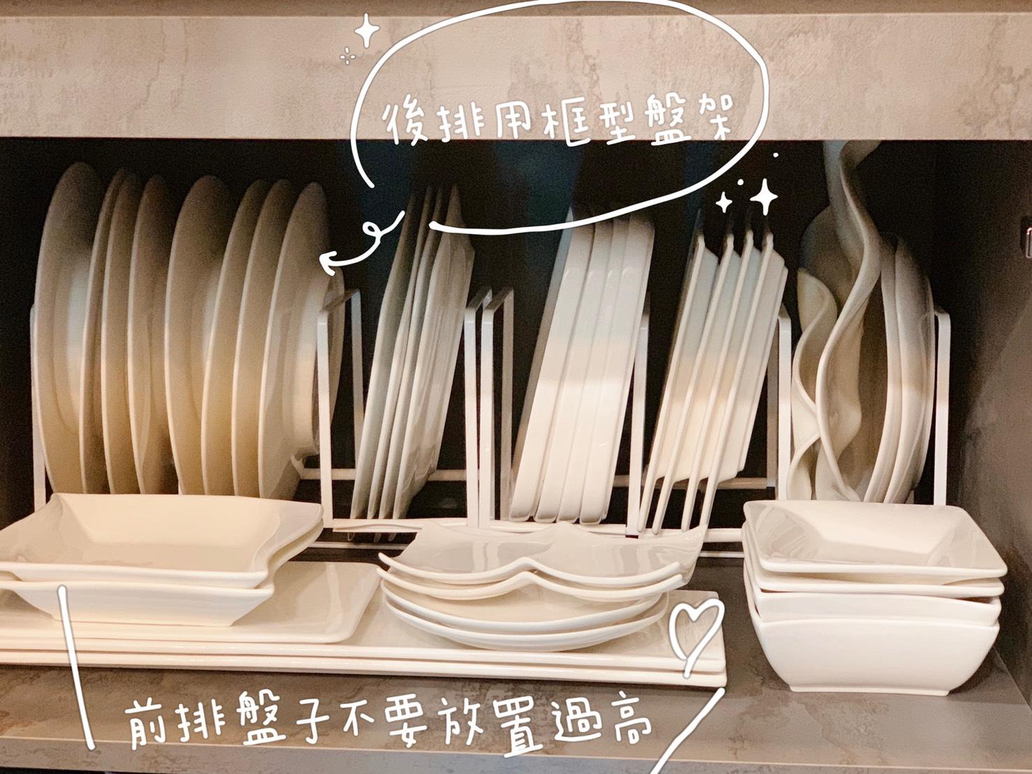 tower三格日系框型盤架(白) 山崎收納 Yamazaki 廚房收納 盤架