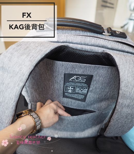 FX包包_180421_0011.jpg