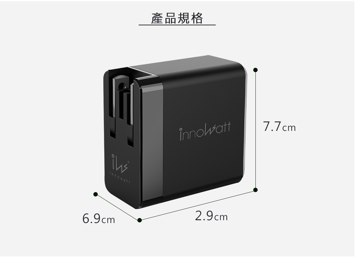 Innowatt 氮化鎵 GaN USB-C PD 65W 電源供應器