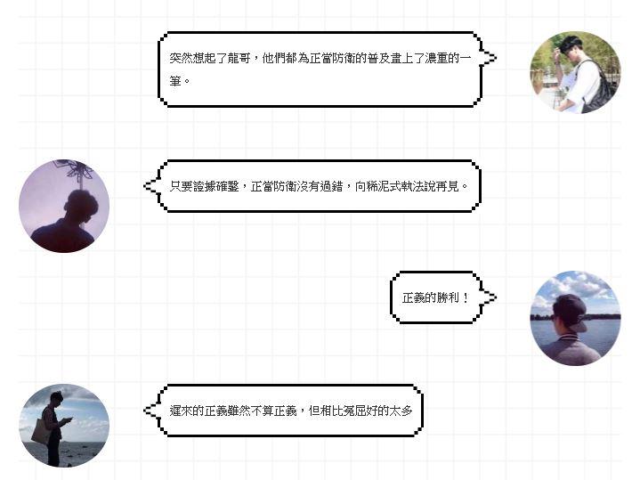 大陸律師|大陸法考 法律角度分析麗江反殺案為何不是防衛過當?