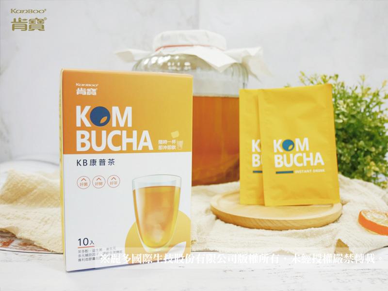 kbkombucha