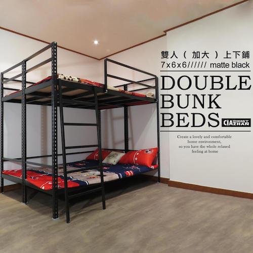 只要兩分鐘!簡單搞懂如何組裝免螺絲角鋼雙人架高床架 雙層床架 上下舖床架 床架推薦 便宜雙人床架 單人床架 空間特工Ciazhan