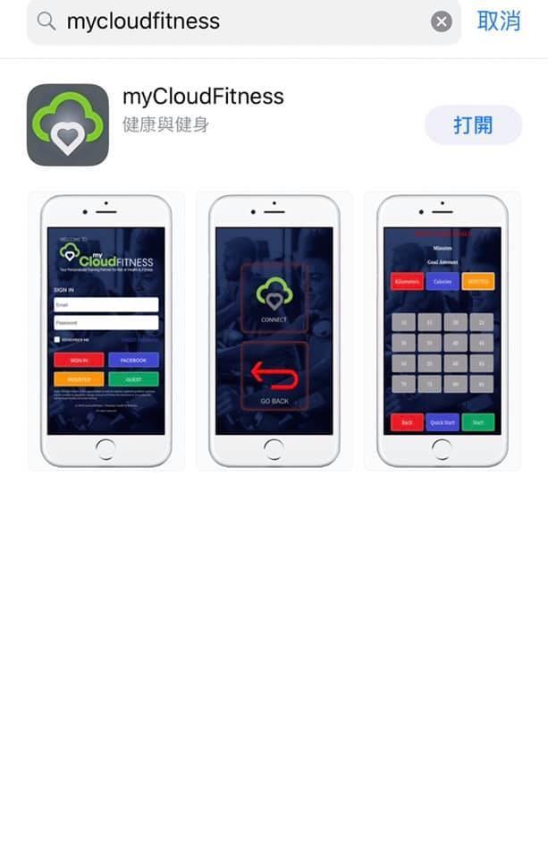Mycloudfitness app