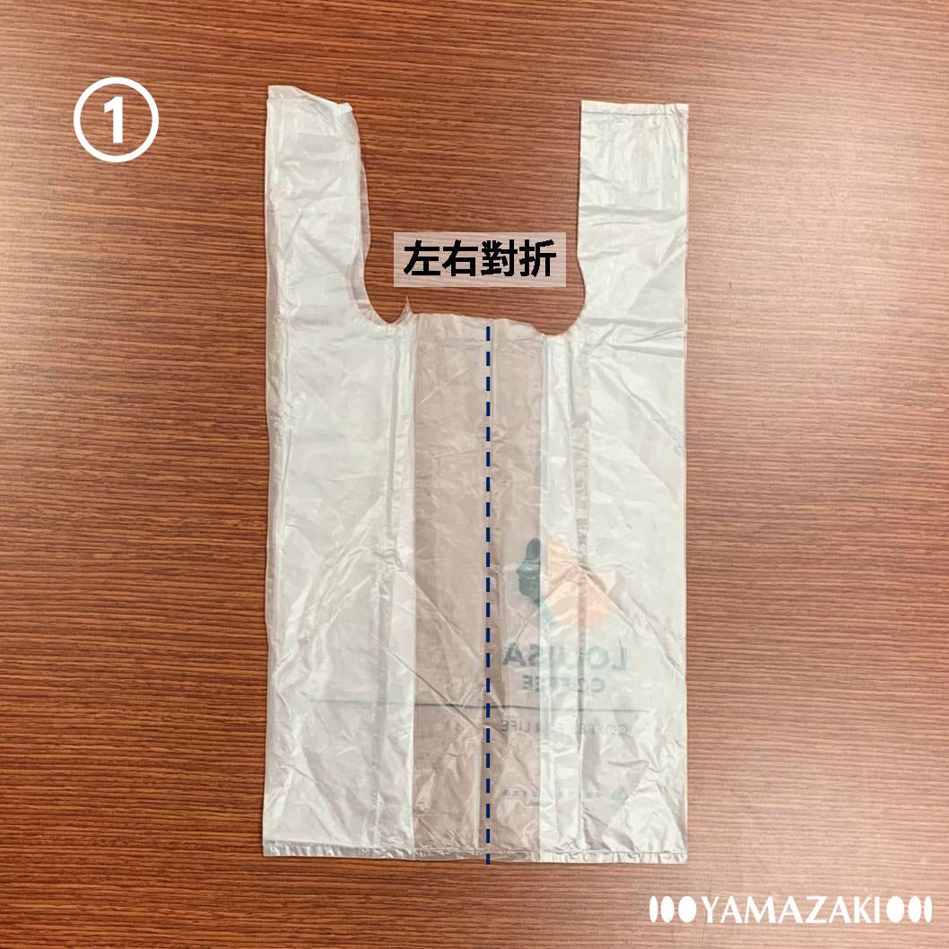 必學!塑膠袋聰明收!【tower 磁吸式塑膠袋收納架(白)】