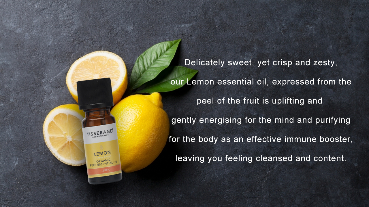 TISSERAND滴沙藍德檸檬精油lemon essential oil