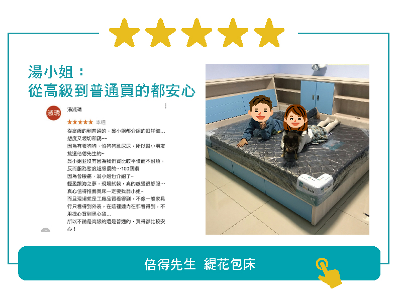 《MR.BED》緹花包床連結式彈簧床墊(偏硬)