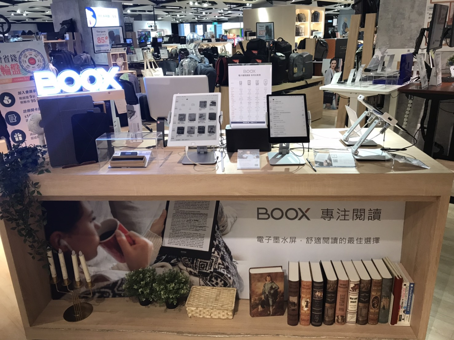 BOOX 文石電子閱讀器,體驗試用的實體門市