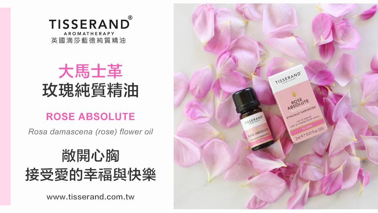 TISSERAND rosa damascena (rose) flower oil