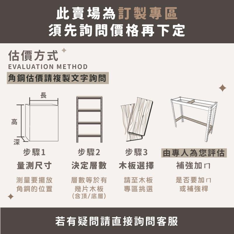 角鋼訂製| 角鋼價格| 角鋼估角鋼推薦|角鋼台南|角鋼價格|角鋼估價|角鋼規格|角鋼材質|角鋼種類|角鋼架好處|角鋼尺寸|角鋼質量|角鋼組裝|空間特工Ciazhan-免螺絲角鋼家具/收納規劃價| 角鋼推薦| 空間特工Ciazhan-免螺絲角鋼家具/收納規劃