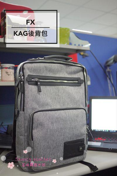 FX包包_180421_0024.jpg