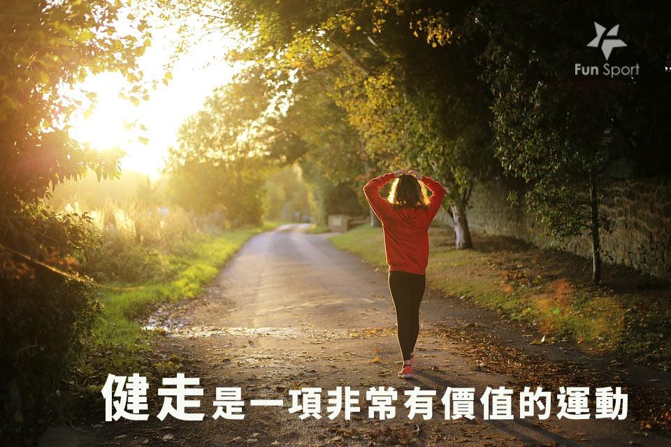 健走對身體的運動衝擊力較低,幾乎所有人都可以做,而且可能造成的運動風險和運動傷害也是最低的。