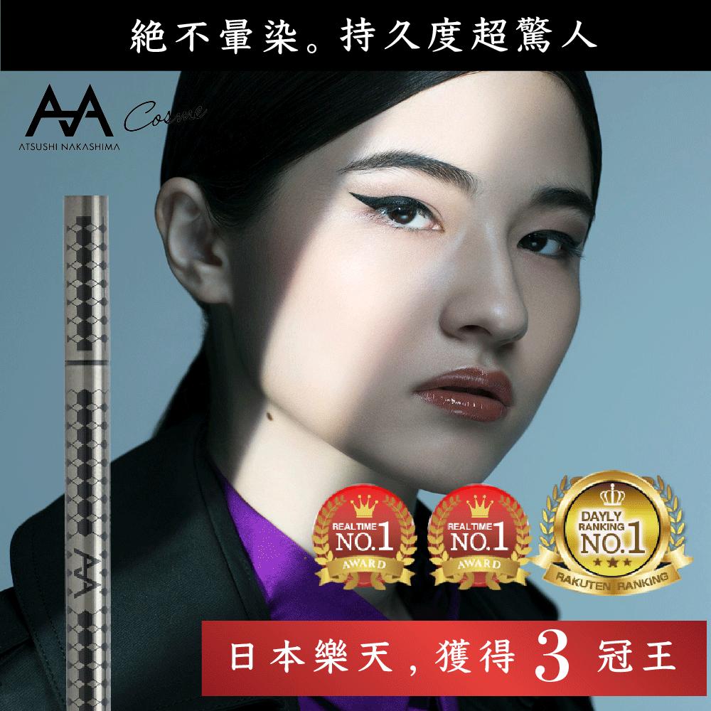 日本大山式奇蹟眼線液筆-眼線液筆推薦