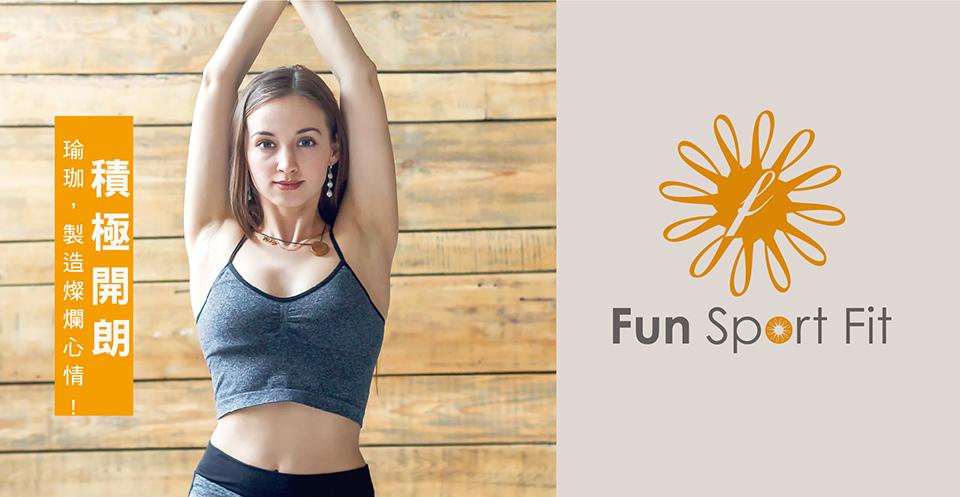 瑜珈墊-Fun Sport fit
