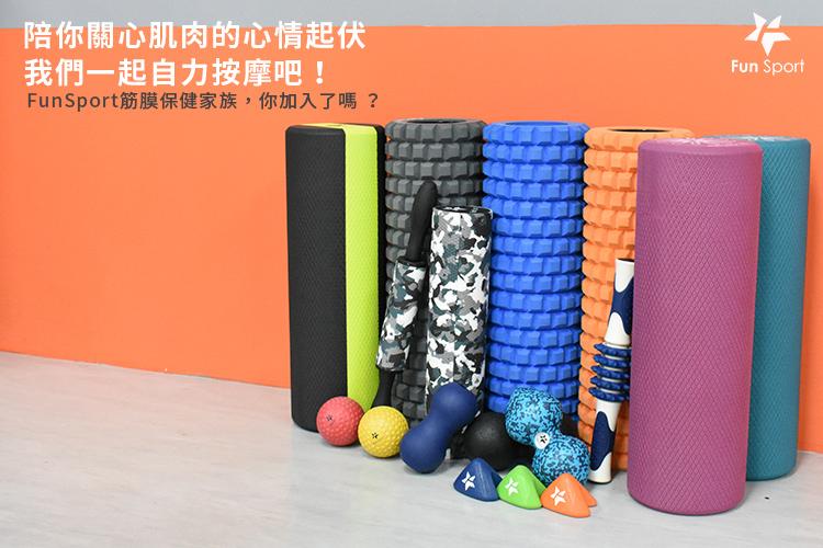 緩緩醒-筋膜軟式按摩球(10cm-2顆-紫)-軟式氣體球-軟硬度可調-FunSport