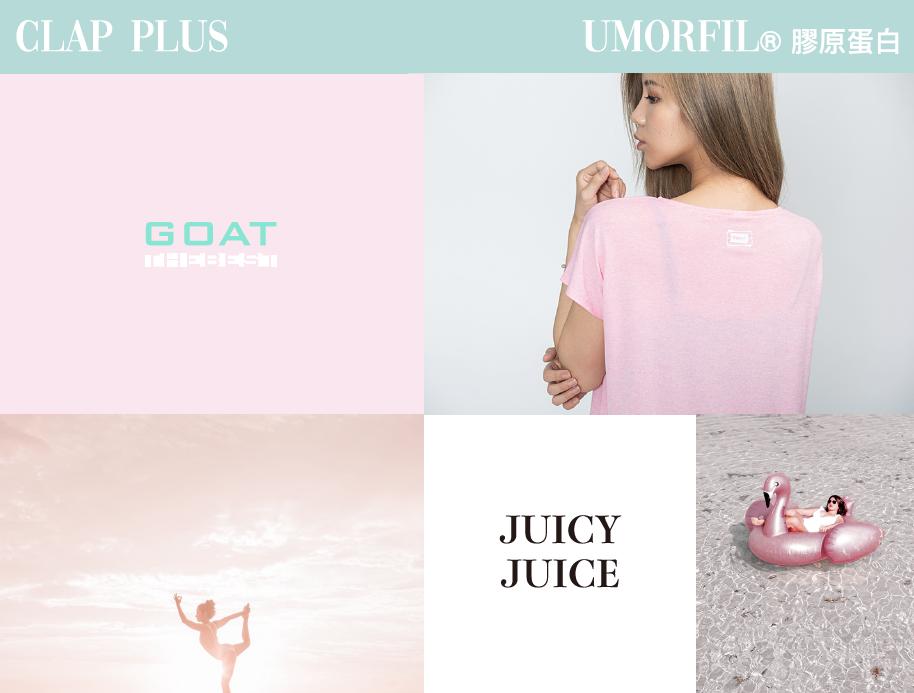 G.O.A.T.運動服飾-GOAT機能健身衣