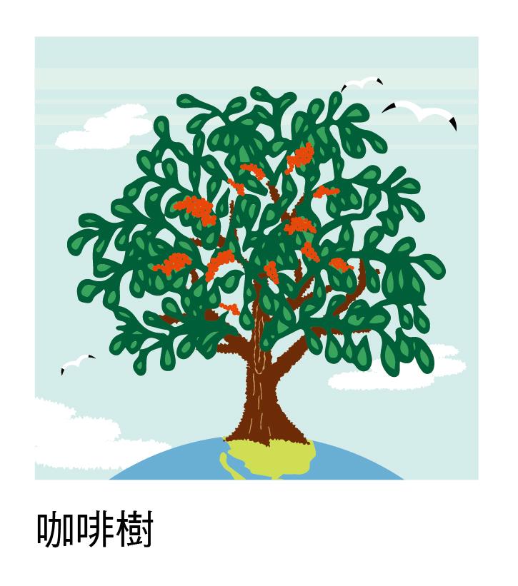 樹插畫-2_01.jpg