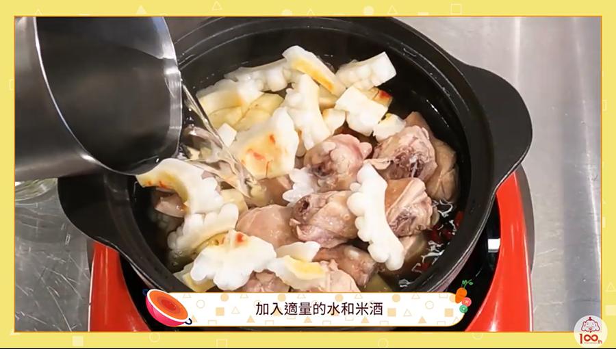 鳯梨苦瓜雞湯 料理作法