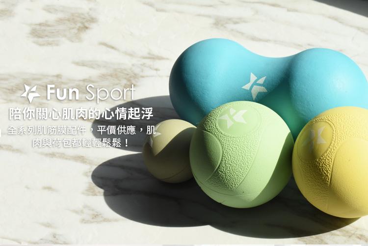 雷力斯-肌筋膜按摩球(3球組-6.5cm+4.2cm)+肌活袋*1(顏色隨機)-FunSport
