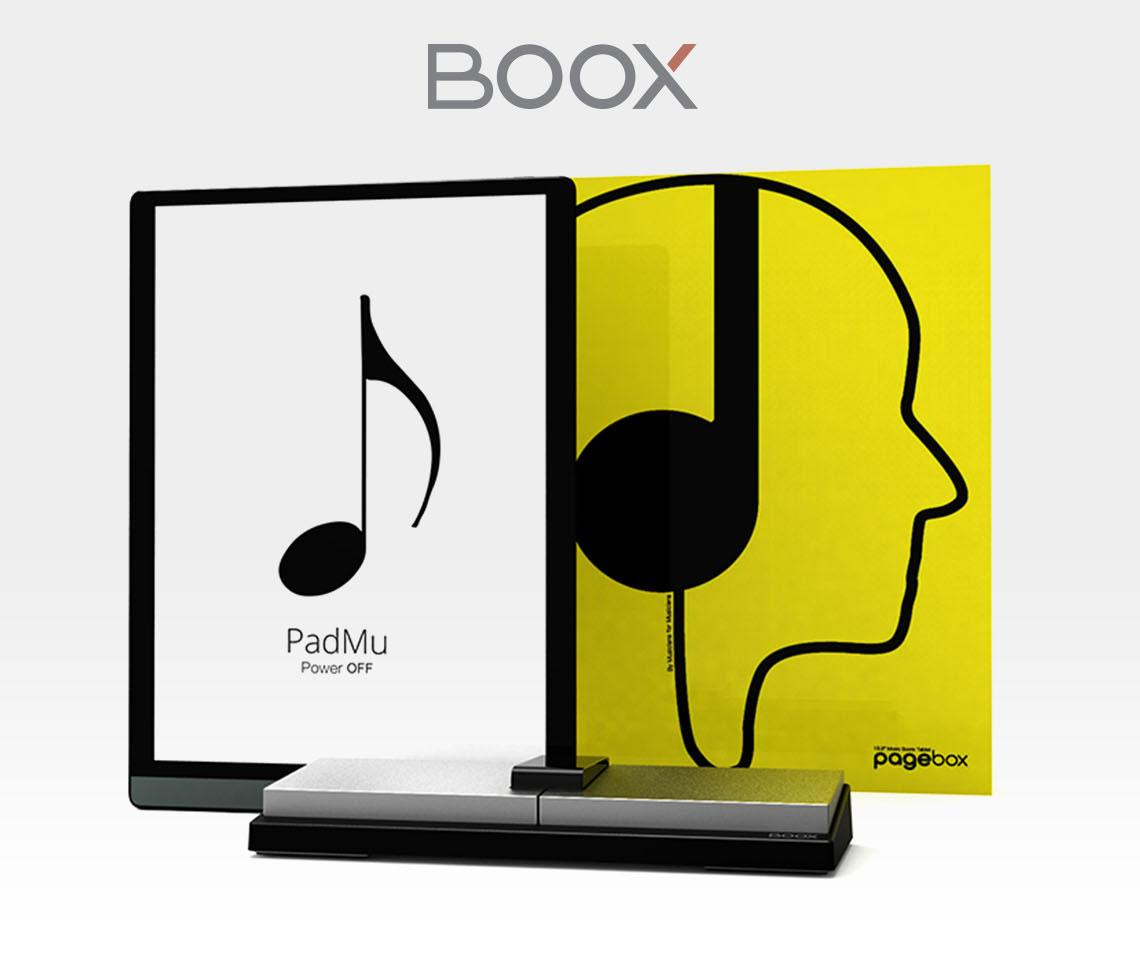 文石 BOOX Pagebox Lumi 13.3 吋 電子樂譜閱讀器