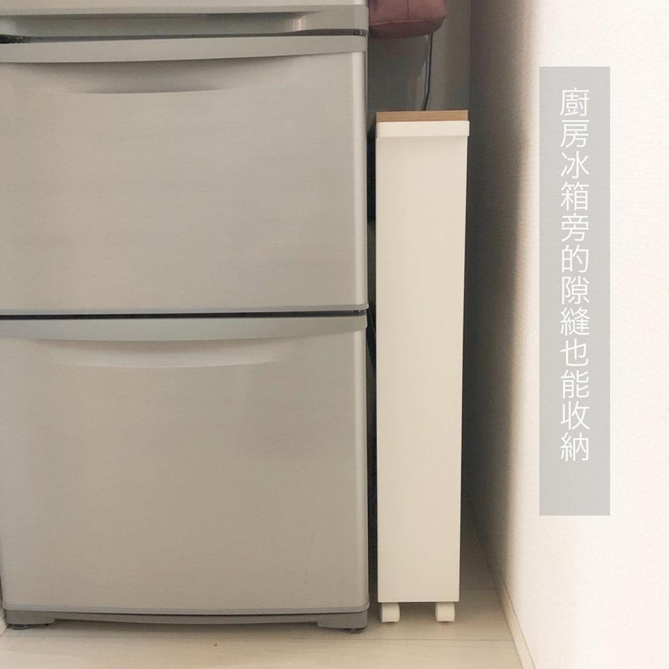 廚房冰箱旁的隙縫收納也能收納