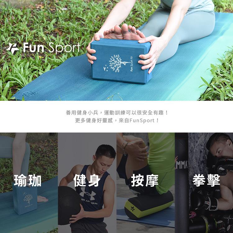 好肌效-體適能滑盤跪墊兩用組-FunSport